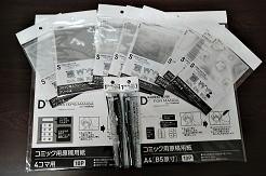 コミック.jpg